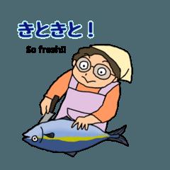 冬の富山弁母さん