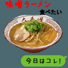 [LINEスタンプ] 今日はコレ! ~ 麺類編