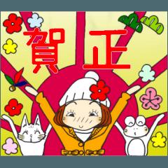 ひま子ちゃん170大人女子の年末年始編2