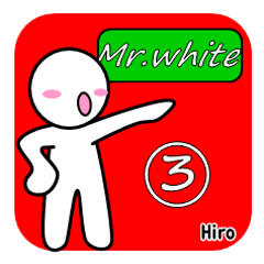 Mr.ホワイト 第三弾☆