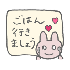 [LINEスタンプ] きら目のうさぎ/ 年上の人との会話 (1)