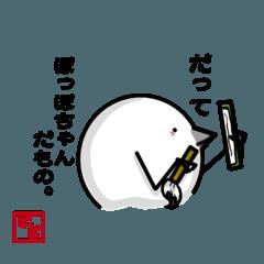 ぽっぽちゃん(  ˙◊˙  )