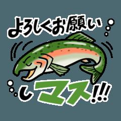 寿司ダジャレスタンプ byおたる政寿司