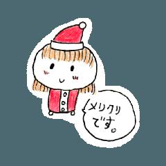キュートガールズ~冬のあいさつ~