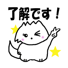 あなたの白犬☆日常パック