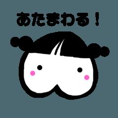 [LINEスタンプ] ぷりりちゃんの画像(メイン)
