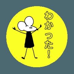 [LINEスタンプ] ネズミのマンスくん#2 (1)