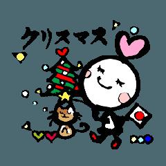 手書き。「en.chan」筆文字 'Christmas'+