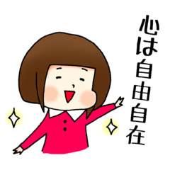がんばる女子部!2