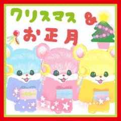 [LINEスタンプ] 動くクリスマス正月誕生日sugarmoon (1)