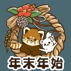 茶太郎と小太郎 Vol.5 -年末年始-