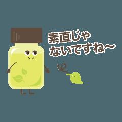 ふっしーのアロマちゃん スタンプ2