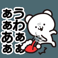 [LINEスタンプ] オタックマの冬【でか文字】 (1)