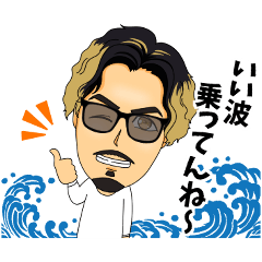 イケメン風とんけスタンプ2ロン毛ver流行語