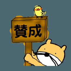 [LINEスタンプ] 陸のカワウソ其ノ四 (1)