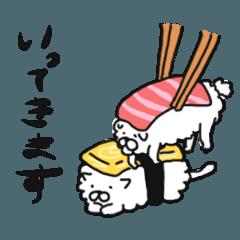 寿司アニマルスタンプ(修正版)