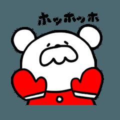 おちゃめなくまさん【クリスマス&お正月】