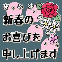 [LINEスタンプ] 年末年始*冬のご挨拶*お祝いと感謝 2*花 (1)