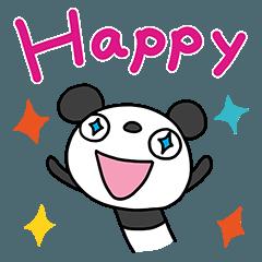 ふんわかパンダ25(ハッピー編)