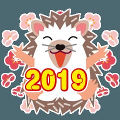 NEW YEAR 2019 ぶくぶくお腹のハリネズミス