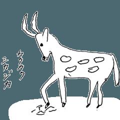 悦子 67歳