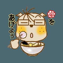 [LINEスタンプ] あいずちスタンプ、食事中バージョン