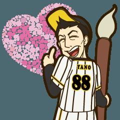 39矢野燿大〜第3弾〜