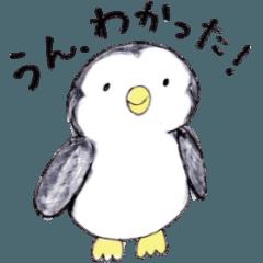 はっぴーすたんぷ4*ペンギン&ゴマアザラシ