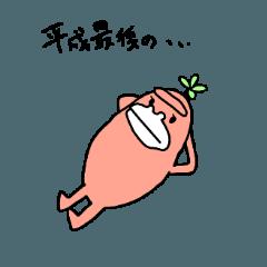 [LINEスタンプ] 夢見るゴリラ133