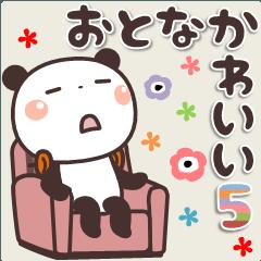 ぱんちゃんの大人かわいいスタンプ5 癒し編