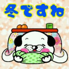 わんコロン 【冬ですね❤】