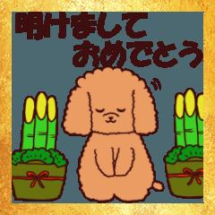 毎年使える!年末年始わんこ(犬)with十二支