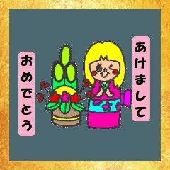 カラフルポップちゃん(お正月、クリスマス)