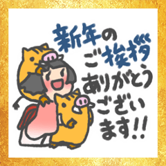 【年末年始】の挨拶に!着物少女スタンプ!!