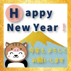 ほんわかパンダ♥ 2