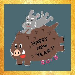 シュナウザーと一緒に新年のご挨拶を