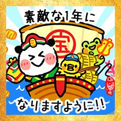 ぱんだっち お正月2019【年末年始&冬】