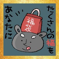 冬の天ぷら鍋