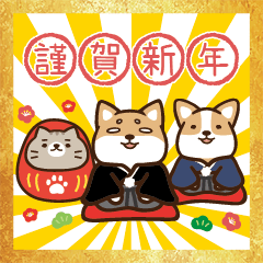 2019 謹賀新年 Shiba Says L edition