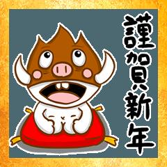 うざいネコ二郎Ver.番外(年末年始編)