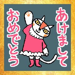 年の瀬→お正月スタンプ