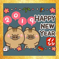 【決定版】大人かわいいお正月年賀状★2019