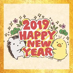 【2019】ちょっぴりお正月などうぶつさん