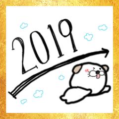いぬのくうたんとお友達 2018-2019 年末ver