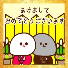 みじめちゃんと恨みちゃん(お正月)