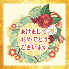 ペタッと♥大人かわいい年賀【2019】