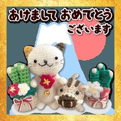 あみぐるみネコ達のお正月2019
