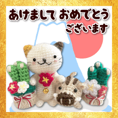 [LINEスタンプ] あみぐるみネコ達のお正月2019 (1)