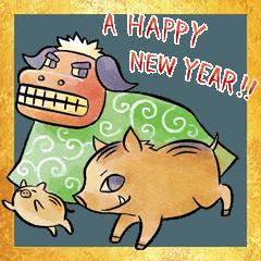 筆いのしし 新年のごあいさつ