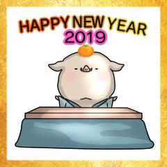2019年謹賀新年スタンプ